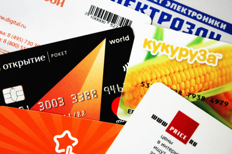 Does My Family have to Pay My Credit Cards when I Die?